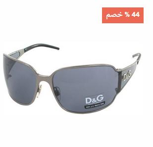 5abb8eb68 افضل انواع النظارات الشمسية واسعارها ⋆ DialsBook