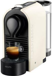 ✪محضر لقهوة من نسبيرسو كريمي