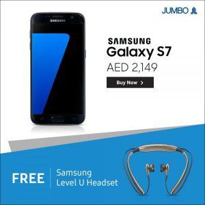 Samsung Galaxy S7 Dual Sim - 32GB, 4G LTE, Black Onyx