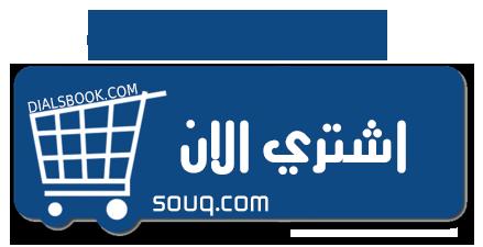 655dc16a1 افضل اسعار وتخفيضات احذية اديداس في مصر يمكنك التعرف علي الاسعار من خلال  الضغط علي سوق او جوميا