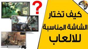 اسعار تلفزيونات توشيبا العربى lcd 32