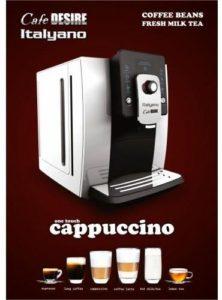 طريقة استخدام ماكينة القهوة نسبريسو ماركةكافيه ديزاير