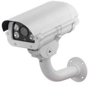 2.4MP AHD CCTV OUTDOOR