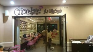 cafe the chocolate bar كافيهات فى الكويت