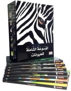 أفضل الكتب التعليمية عن الحيوانات