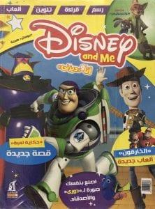 أفضل كتب الألعاب والأنشطة للأطفال