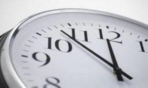 تحديد اوقات العمل