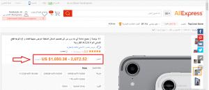 السعر كيف اشتري من موقع