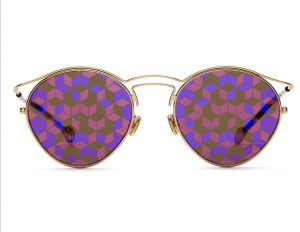 نظارة شمسية ملونة من كرستيان ديور
